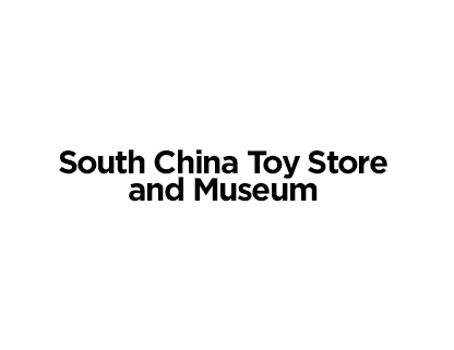 South China Toy Store and Museum